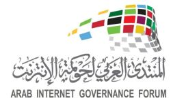 Arab IGF