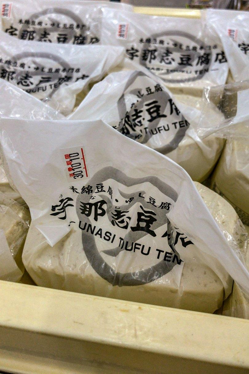 宇那志豆腐