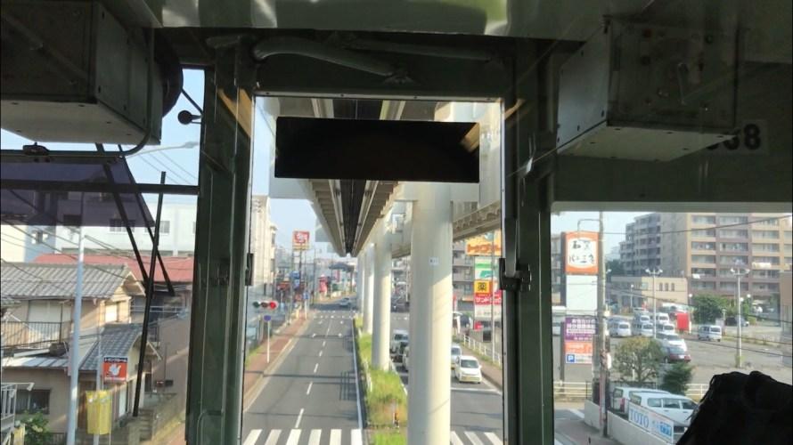 千葉都市モノレール路線延長計画