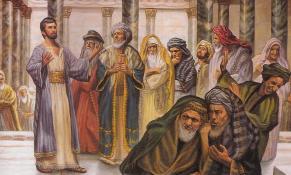 Pharisäer und Sadduzäer