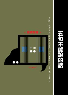 ban-01