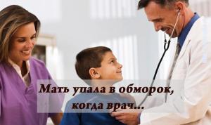 Мать упала в обморок, когда врач резко...