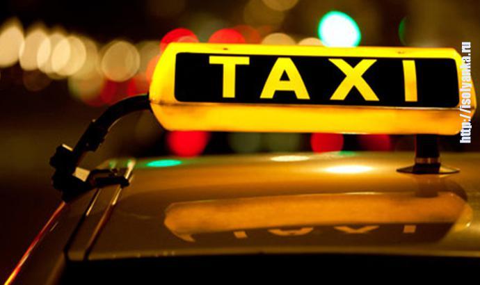 taxi2jpg   Как таксист развел простачка на 2000!