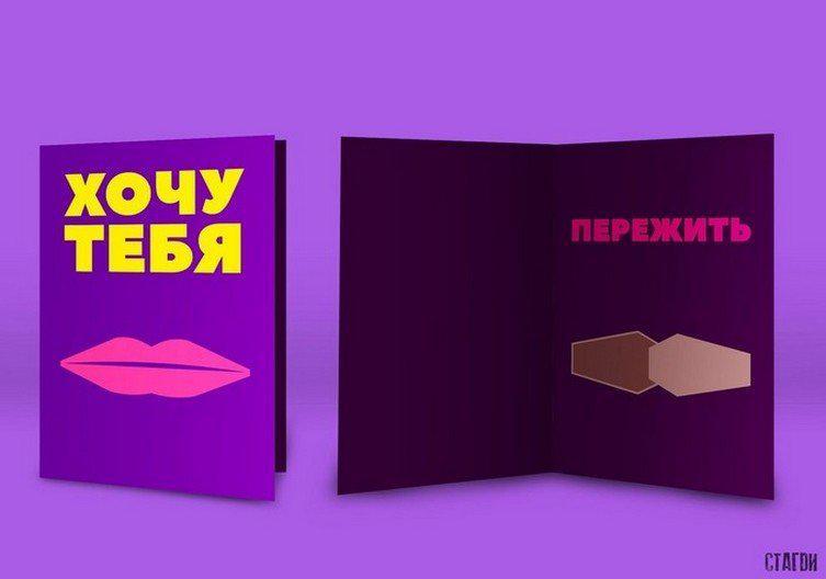 1509053991144274298   «Добродушные» открытки