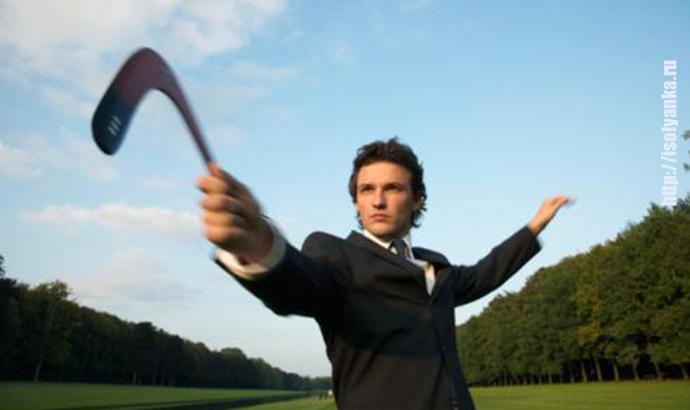 bumerang | Принцип бумеранга в действии для всех знаков Зодиака: плохое всегда возвращается!
