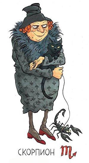 image11-45 | Уникальный гороскоп: какими женщины разных знаков Зодиака будут в старости!