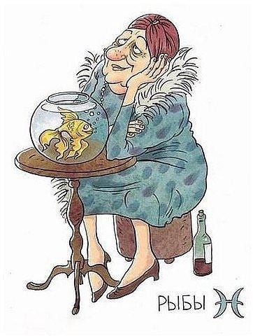 image3-86 | Уникальный гороскоп: какими женщины разных знаков Зодиака будут в старости!