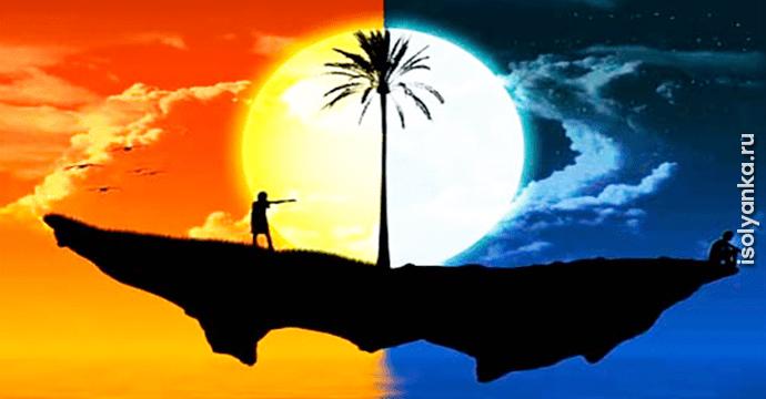 20 марта — самый мощный день в году для исполнения желаний