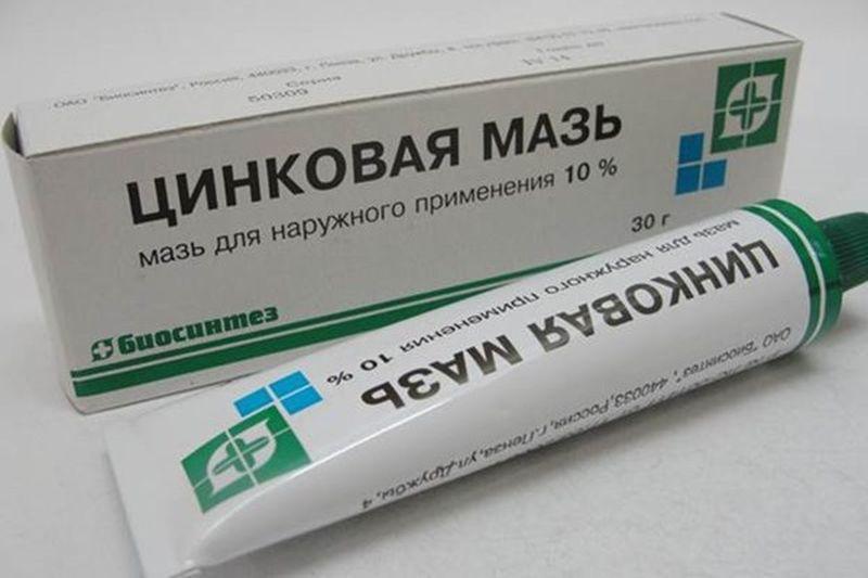 image4-11 | Недорогие аптечные мази о которых не стоит забывать