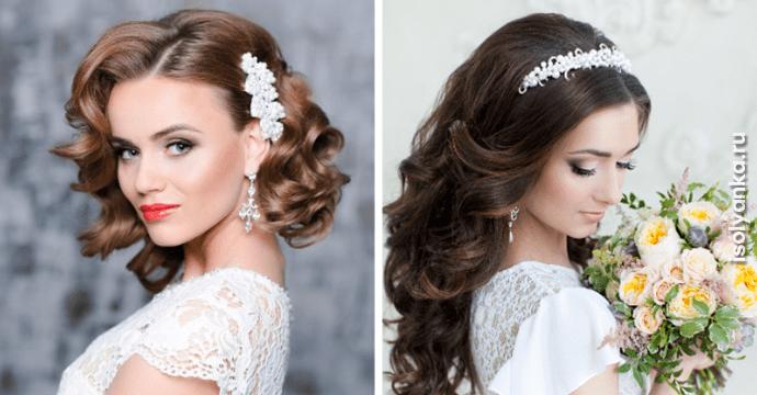 Самые модные свадебные прически 2018