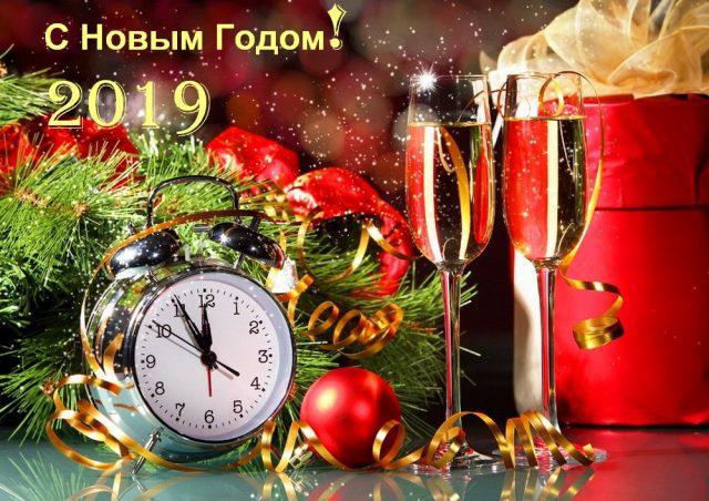 5a83f111b83e9-640x452 | Поздравляем с Новым годом!