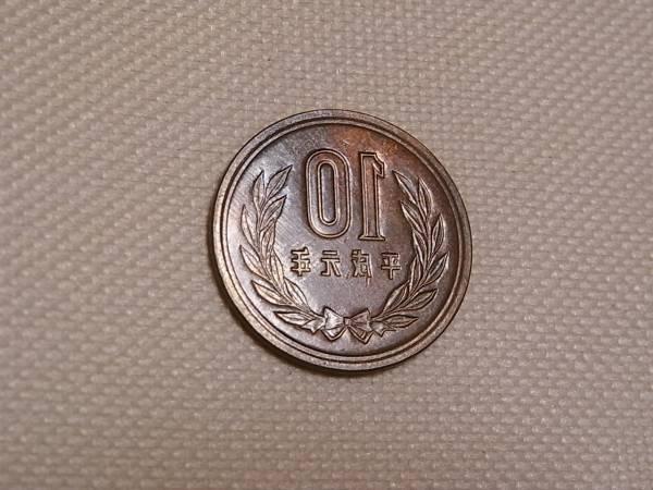 価値がある100円玉とは?高額買取できる条件をご …