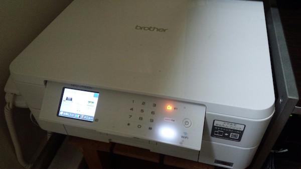 ブラザー FAX複合機(子機1台タイプ) PRIVIO MFC-J730DNが優れてる理由!