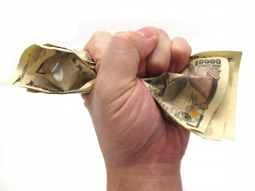 金を稼ぐ方法