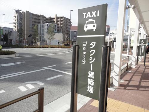 タクシー仕事内容 - 見下す