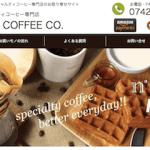 ロクメイコーヒー(ROKUMEI COFFEE)美味しい珈琲 – 口コミ評価