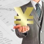旅行費を稼ぐためにFX投資を始めてみる!
