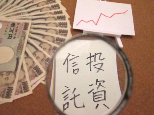 FX投資の塩漬け状態