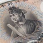いらない古銭/古紙幣/記念コインの処分方法!銀行で交換した方がいいのか?