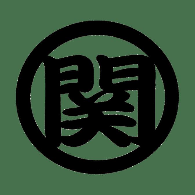 大阪・天満 磯の宝海苔本舗
