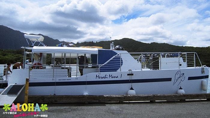 天使の海ツアーのボート