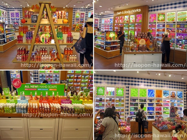 bathandbody_works_shop_2014