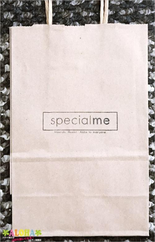 スペシャル・ミーの買い物袋