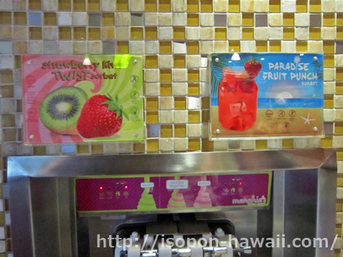 menchies5