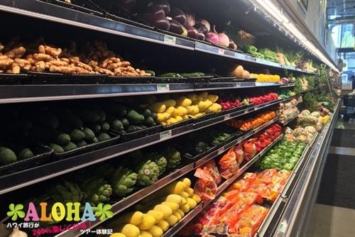 ホールフーズクイーン店(カカアコ)_野菜売り場