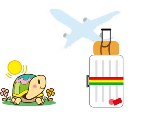 ハワイ旅行の準備