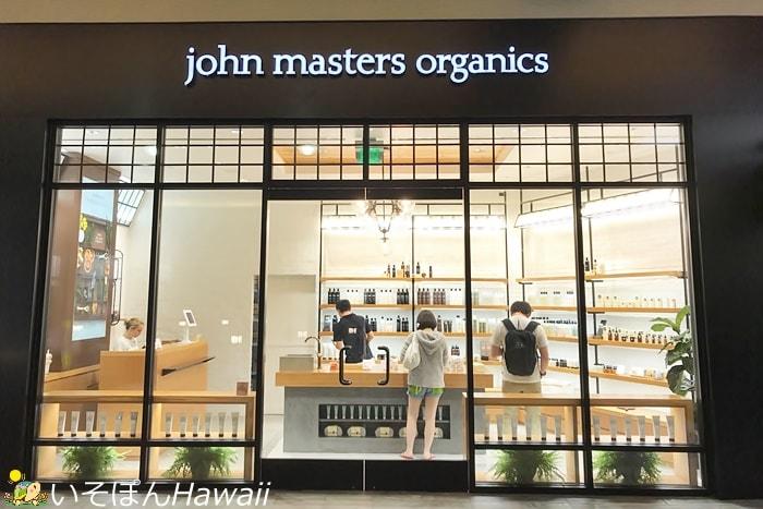 ジョンマスターオーガニックアラモアナ店入口1