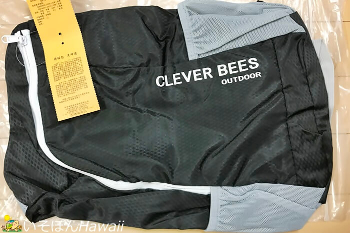 Clever Beesリュックサック前面