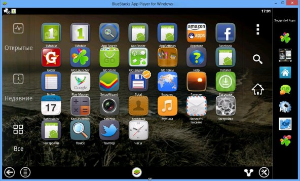 Download BlueStacks for Windows with latest version free