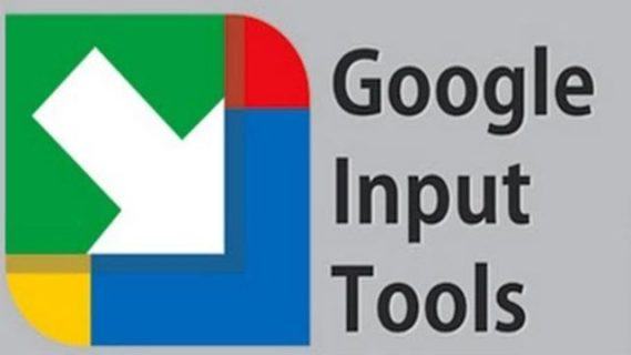 You can download Google Input Tools Zip File for free