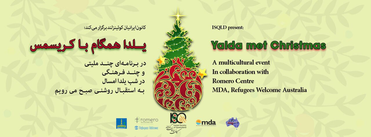 Yalda Meets Christmas – 2018