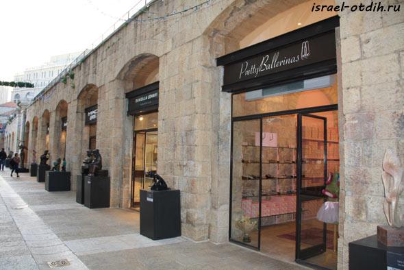 Торговый центр Мамила фото