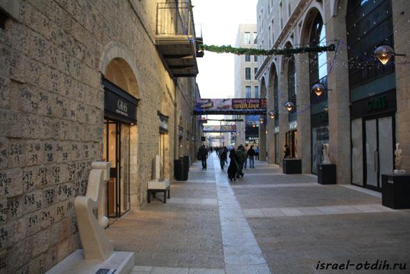 Мамила Иерусалим фото