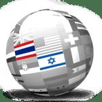 globe_tailand