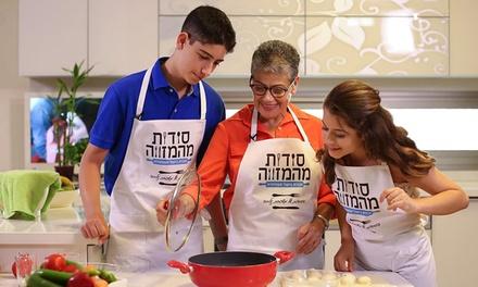 להנציח זכרונות בדרך מקורית: הפקת תוכנית בישול משפחתית שתלווה את מסע החיים שלכם ושל יקיריכם, ב 999 ₪ בלבד!