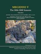 Megiddo V