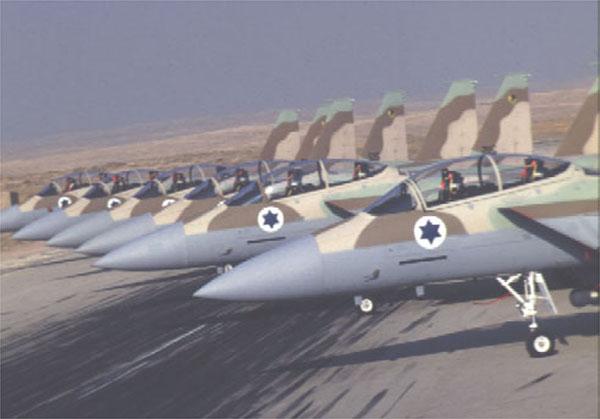 Aviões israelitas F-15I (http://israeli-weapons.com)