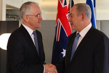 Turnbull Netanyahu Trade