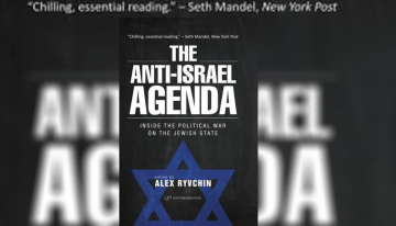 Book Review: The Anti-Israel Agenda
