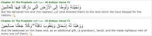 Quran - Chapter 21, Verses 71-72