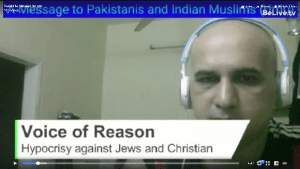 A message to Pakistanis and Indian Muslims