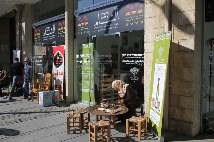 A-Sham, Arab food festival in Haifa