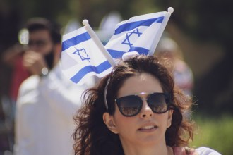 Photo Gallery: Israel 70 Independence Day