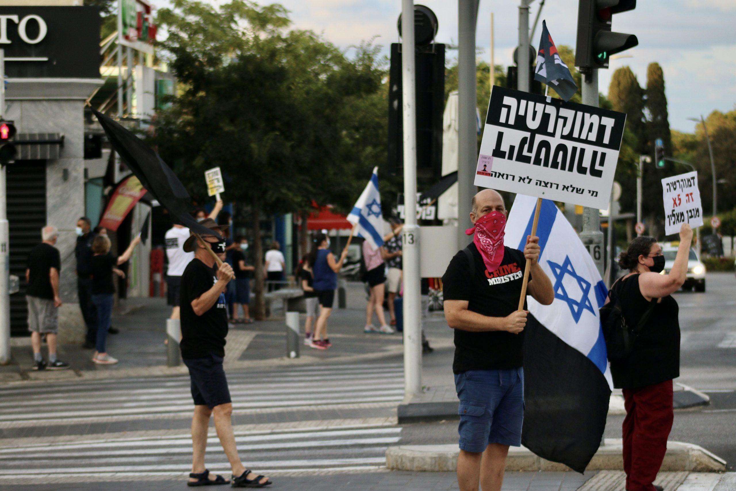 Israelis protest against Netanyahu