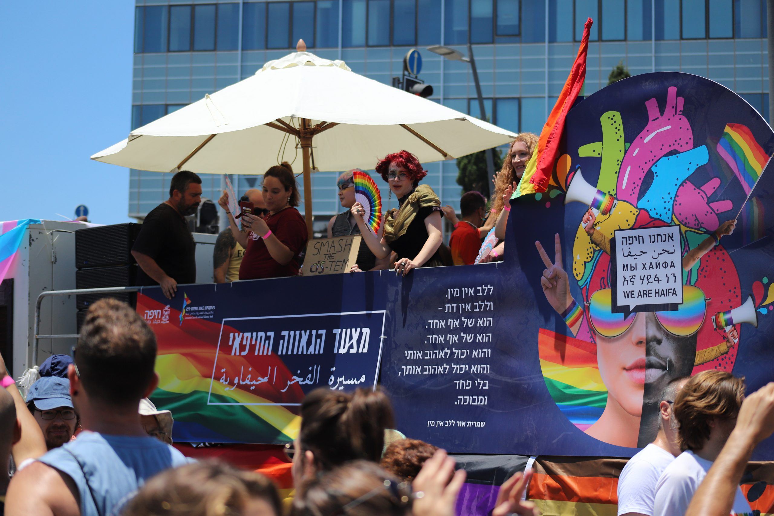 Haifa Pride Parade 2021