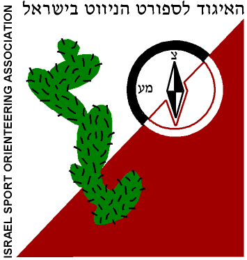 Israel Orienteering Association (Hebrew)